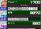 麻雀とアクションゲームを強引に融合した「4人打ちアクション麻雀」が2月24日に発売!桐生美也子プロが参加する対戦会も実施