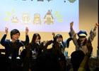 間島淳司さん、潘めぐみさんら豪華ゲスト陣が登場した「日本一RADIO」初の単独公開録音をレポート