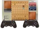 アマ四段の思考エンジンを搭載したPS4向け将棋対局ソフト「銀星将棋 阿吽闘神金剛雷斬」が5月25日に発売