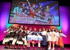 「バンドリ! ガールズバンドパーティ!」のリリースは3月中旬!新情報続々の発表会&体験会の模様をレポート