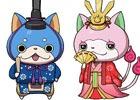 iOS/Android「妖怪ウォッチ ぷにぷに」ひな祭りのキュートな妖怪が登場!「妖怪ひな祭りイベント」が開催