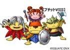 3DS「ドラゴンクエストモンスターズ ジョーカー3 プロフェッショナル」気分はすっかりトロデ王の家来たち!「プチットVIII」が明日配信