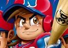 3DS「プロ野球 ファミスタ クライマックス」ゲームモードや収録選手を紹介する最新PVが公開!