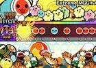 3DS「太鼓の達人ドコドン!ミステリーアドベンチャー」期間限定で「Extreme MGG★」の無料配信が開始!