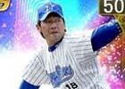 「野球つく!!」新章開幕!新要素・ポテンシャルも実装される大型アップデート「力の覚醒」が3月5日に実施決定