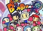 iOS/Android「麻雀格闘倶楽部Sp」ボンバーマン8兄弟集結!「スーパーボンバーマン R」とのコラボが開始