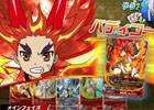 3DS「フューチャーカード バディファイト 目指せ!バディチャンピオン!」プレイムービー「未門牙王vs臥炎キョウヤ編」と「虎堂ノボルvsジェネシス編」が公開!
