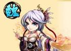 iOS/Android「三国ブレイズ」全領地(サーバー)最強が決まる「争覇戦」イベントが3月11日より開始!