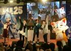【WF2017冬】新垣樽助さん、間島淳司さん、木村良平さんがほしいフィギュアは…「Orange Rouge(オランジュ・ルージュ)『刀剣乱舞-ONLINE-』ステージ四」をレポート