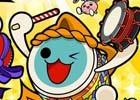 AC「太鼓の達人 イエローVer.」が3月15日より稼働開始!「前前前世」「シオカラ節」「花丸◎日和!」など16曲が追加に