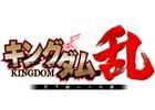 タクティカルRPG「キングダム 乱 -天下統一への道-」がiOS/Android向けに配信決定!事前登録受付も開始