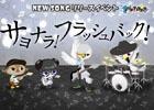 iOS/Android「SHOW BY ROCK!!」タイアップアーティスト「カラスは真っ白」の楽曲が追加!ホワイトデーキャンペーンも開始