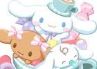 iOS/Android「ハローキティ社長~すごろくで日本一周!~」シナモロール15周年記念イベント「シナモンと大きな虹」が開催!