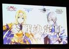 松岡禎丞さんがCMでおなじみのラップを披露!ゲームの電撃 感謝祭「アクセル・ワールド&ソードアート・オンライン GAME LIVE」レポート