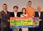 2017年はレゴが一番盛り上がる一年に―高橋愛さんも登場した「ワーナーゲーム2017 ラインナップ発表会」レポート