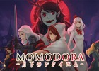 美しくも呪われし世界を探索する2Dアクション「Momodora -月下のレクイエム-」PS4版が配信開始!