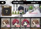 PS4/PS Vita版発売記念!iOS無料アプリ「この世の果てで恋を唄う少女YU-NO 2048」が配信