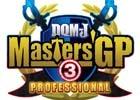 3DS「ドラゴンクエストモンスターズ ジョーカー3 プロフェッショナル」公式大会「Great Masters'GP」が開催!参加者募集もスタート