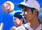 iOS/Android「モンスターストライク」高校野球応援歌のバンドスコアを提供!高校野球あるある動画「正しい高校球児の作り方」も公開