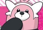 ポケモンセンターにて「ピカピカ春祭り」追加キャンペーンが開催―出没注意!?キテルグマを目撃せよ!