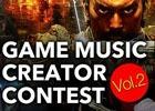 コーエーテクモゲームス、第2回「ゲームミュージッククリエイターコンテスト」を開催