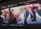 「ときめきレストラン☆☆☆」アルバムツアーの集大成「3 Majesty × X.I.P. LIVE -Triple Road/TRICK★STER- FINAL」をレポート!