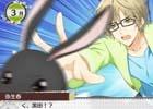 PS Vita「ツキトモ。-TSUKIUTA. 12 memories-」アイドル12人から睦月 始、弥生 春、文月 海、霜月 隼のゲームオリジナル私服&ストーリーを紹介!