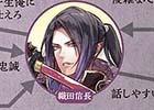 iOS/Android「戦刻ナイトブラッド」織田軍、豊臣軍のキャラクター相関図が公開!