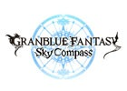 グラブルをもっと便利に楽しめるポータルアプリ「グランブルーファンタジー スカイコンパス」がリリース!