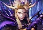 AC「ディシディア ファイナルファンタジー」FFIIより新キャラクター「皇帝」が参戦!全プレイヤーへの解放は4月7日を予定