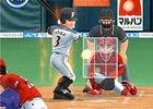 臨場感にこだわった野球ゲームアプリ「プロ野球バーサス」が今春リリース!タイトル発表会をレポート