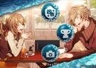 PS Vita「ファタモルガーナの館 -COLLECTED EDITION-」現代編「Reincarnation」のキャラクターが登場する無料オリジナルテーマ第2弾が配信開始!