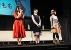【AnimeJapan 2017】「マギアレコード」配信は2017年5月中!キャラクター原案の蒼樹うめ氏もサプライズ出演したステージをレポート
