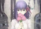 「Fate」シリーズの原典、劇場版「Fate/stay night[Heaven's Feel]I.presage flower」が2017年10月14日に公開決定!