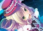 PS Vita「時計仕掛けのレイライン -陽炎に彷徨う魔女-」第一部の本編をまるごとプレイ可能な体験版が配信開始!