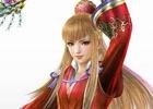 PS4/PS3/PS Vita「戦国無双 ~真田丸~」茶々の真田カラー衣装が登場!DLC第5弾が配信開始