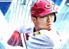 PC/iOS/Android「野球つく!!」累計利用者数が50万人を突破!50万YP&侍ジャパン選手カードが手に入るチケットがプレゼント