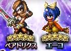 iOS/Android「ファイナルファンタジー ブレイブエクスヴィアス」FFIXより新ユニットが参戦!イベント「アレクサンドリア城」も開催決定