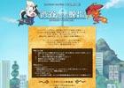 iOS/Android「ぐるモン」AR×脱出ゲームのユーザー参加型新体験イベント「『ぐる問100』~渋谷からの脱出~」が開催
