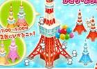iOS/Android「ほしの島のにゃんこ」にて「東京タワー」とのコラボイベントが開始!パズル「東京タワー高いニャ!」も登場