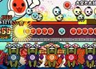 3DS「太鼓の達人 ドコドン!ミステリーアドベンチャー」楽曲「大空と太鼓の踊り」の無料配信が開始!ドンだーパック2.の有料配信も