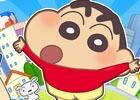 クレヨンしんちゃんの新作街づくりゲーム「クレヨンしんちゃん 一致団ケツ! かすかべシティ大開発」がiOS/Android向けに2017年春に配信決定
