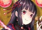 PC/iOS/Android「一血卍傑-ONLINE-」新英傑「タキヤシャヒメ」が実装!開催中の祭事「春爛漫・花の宴」の追加情報も