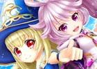 iOS/Android「白猫テニス」に竜王女争奪オープン版・メア(CV:野中藍)とハルカ(CV:大空直美)が登場!
