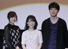 水瀬いのりさん、篠田みなみさん、茂木総監督が制作秘話を語った「ナナシス」初の短編アニメーションMV上映会&トークショーをレポート