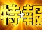 3DS「ダウンタウン熱血物語SP」2P協力通信機能が追加!細かな調整なども加えられる更新データ(Ver.1.1)が配信開始