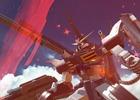 PS4「GUNDAM VERSUS」スローネアインやキマリストルーパーの参戦が決定!各種特典情報やバトル紹介PVも公開
