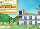 アパート経営×モンスター育成のタワーディフェンスゲーム「メゾン・ド・魔王」がNintendo Switch向けに配信開始!