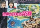 DLCダンジョンの様子もチェック!PS Vita「ダンジョントラベラーズ2-2 闇堕ちの乙女とはじまりの書」プレイムービー第2回が公開