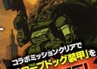 「フィギュアヘッズ」で、キリコと地獄に付き合ってもらう―「装甲騎兵ボトムズ」コラボがスタート!